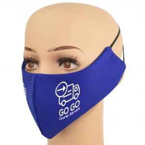 Branded Face Mask Cotton Breathing Mask - British Made Promotional Merchandise